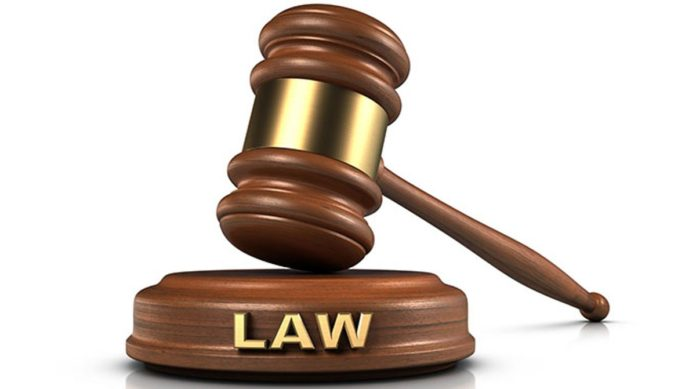 Magistrate Fired For Misconduct thumbnail
